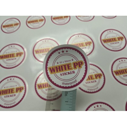 White PP (Round/Square) - Direct Print